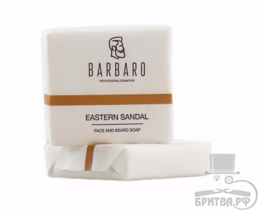 "Матирующее мыло для лица и бороды Barbaro ""Eastern sandal"""