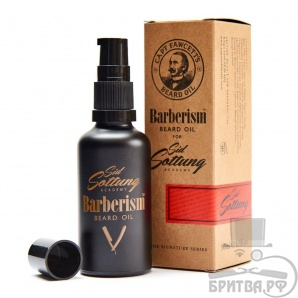 Масло для бороды CAPTAIN FAWCETT Barberism™