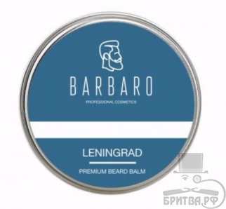 Бальзам для бороды Leningrad by Barbaro