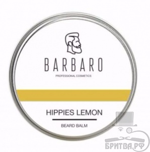 "Бальзам для ухода за бородой Barbaro ""Hippies lemon"""