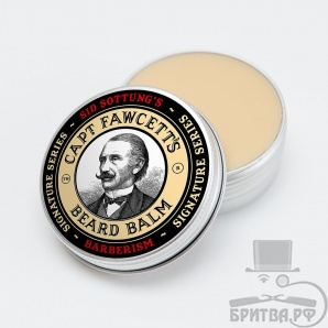 Бальзам для бороды CAPTAIN FAWCETT Barberism™