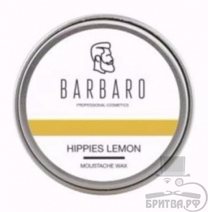"Воск для усов Barbaro ""Hippies lemon"""